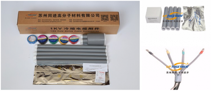 Grey Cold Shrink Termination Kit , Low Voltage Termination Kit TLS JLS