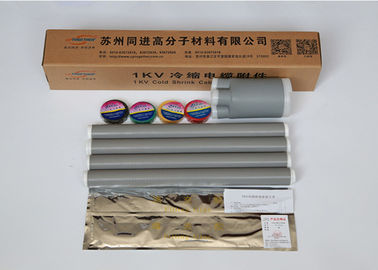 China Grey Cold Shrink Termination Kit , Low Voltage Termination Kit TLS JLS supplier