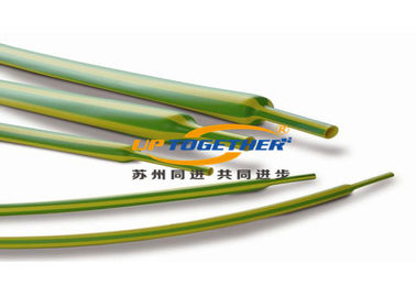 China YGDRS Yellow Thin Wall Plastic Tube , Thin Heat Shrink Tubing φ1 - φ150MM supplier
